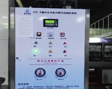 泸州老窖安宁基地HX-5系列