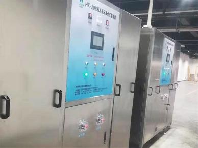 山东HX-20 洗瓶水循环净化灭菌设备