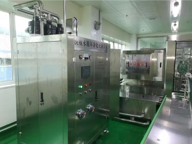 HX-15 ballbet下载地址bb平台登录净化灭菌装置