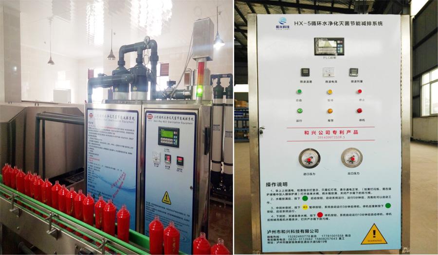 HX-5 ballbet下载地址bb平台登录净化灭菌装置