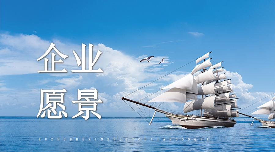 泸州ballbet下载地址水ballbet网站